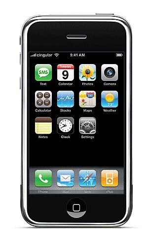 Hur man överför iPhone Apps till en annan iPhone