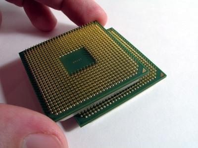 Om mikroprocessorn Industry