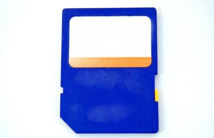 Hur du formaterar en FAT12 SD-kort