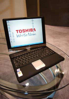 Hur man tar bort BIOS lösenord på en satellit 5000