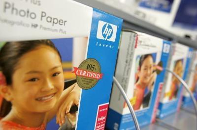 Hewlett Packard HP 3845 skrivaren Felsökning