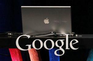 Är Google Omdirigering Farligt?
