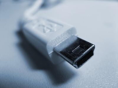 Hur man ställer in parallell HYPACK hårdvarulås att läsa i en USB-port